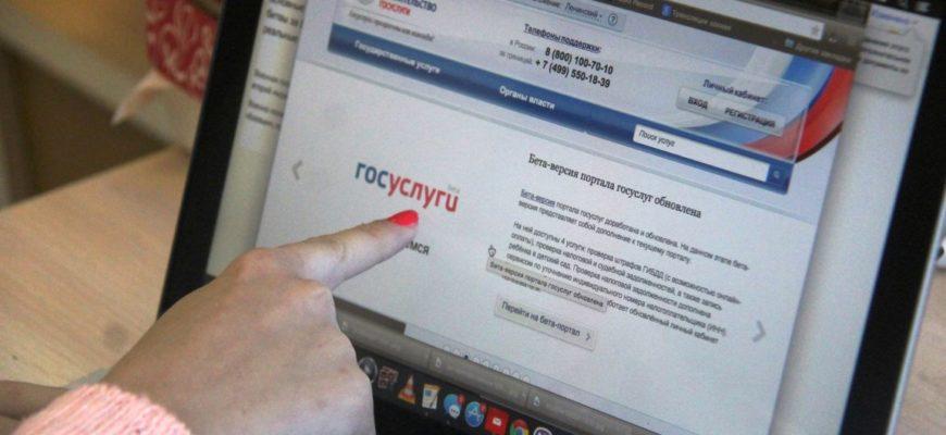 Запись на прием к врачу через интернет по ОМС