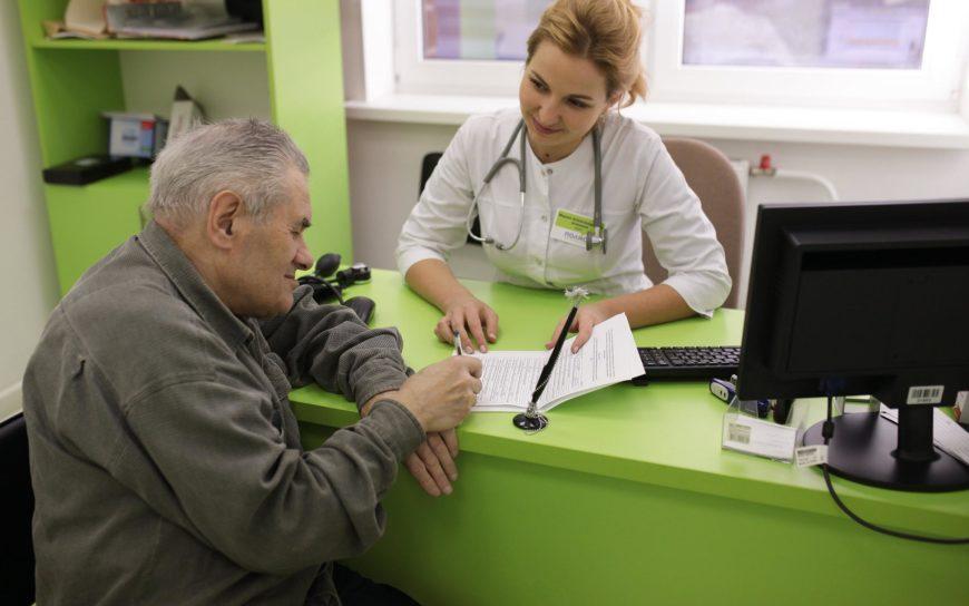 Полис ОМС участковые врачи